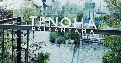 100_TENOHA-TOP