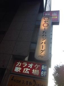 20141028-231406.jpg