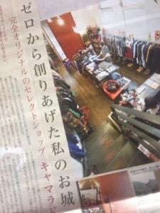 20141108-071602.jpg