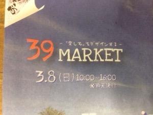 20150306-084713.jpg
