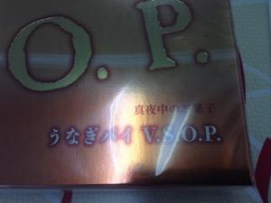 20150323-082955.jpg