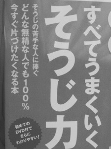 20150609-092237.jpg