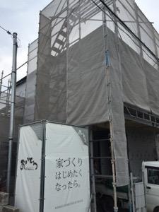 20150814-164018.jpg