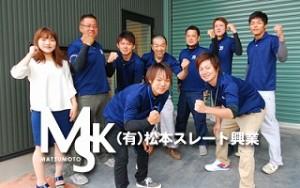 staff[1]