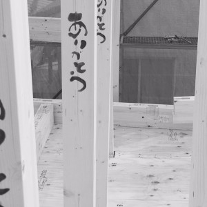 田中様邸棟上げ_170516_0079