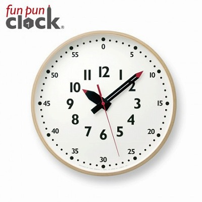fun pun clock