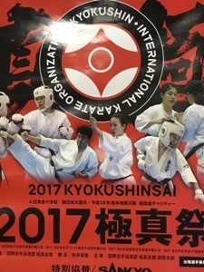 20170805-074508.jpg