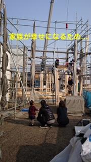 image2 7