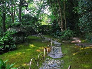 1280px-Ozu_Garyusanso_Garden_1