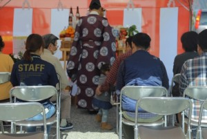 四国中央市,地鎮祭,注文住宅