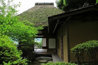 Ozu_Garyusanso_Furoan_1