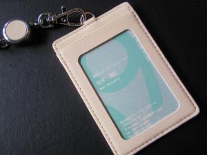 P5150516
