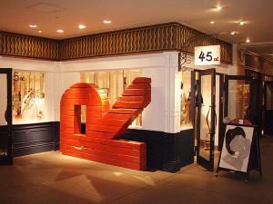 shop8