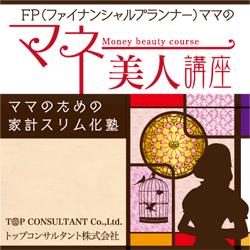 top_consultant