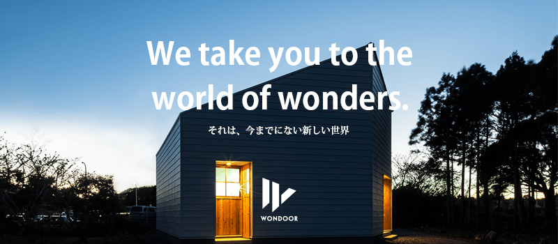 We take you to the world of wonders. それは、今までにない新しい世界 WONDOOR